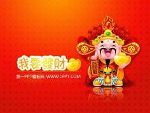恭喜发财春节新年幻灯片中国嘻哈tt娱乐平台tt娱乐官网平台