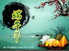 梅花粽子水墨画背景的端午节幻灯片模板