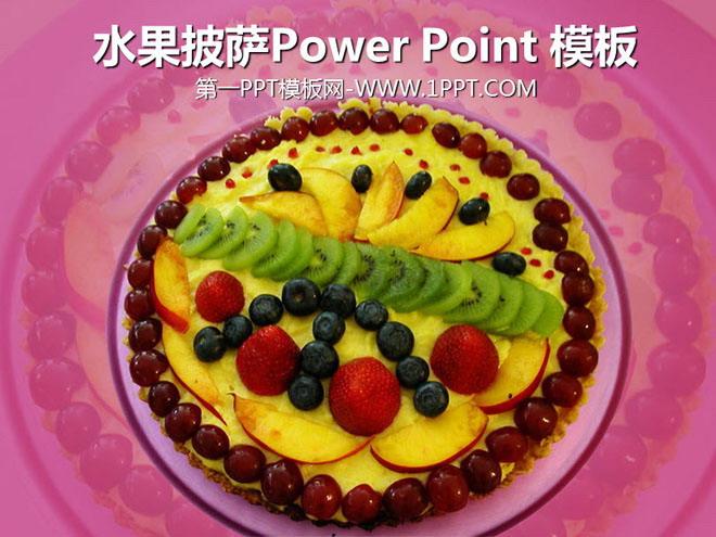 粉色美味水果披萨背景美食幻灯片模板下载