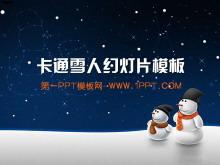 夜空下的雪人背景卡通幻灯片模板下载