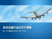 翱翔于天空的飞机背景的幻灯片模板