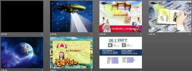 优秀的圣诞节幻灯片动画