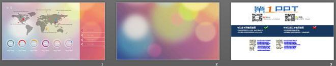 粉色世界地图背景的商务幻灯片背景模板