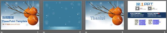 卡通彩球背景的圣诞节幻灯片模板