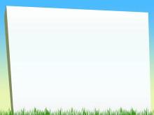 淡雅蓝色背景的幻灯片边框背景图片