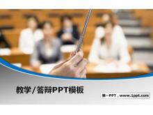 经典国外教育培训明升国际下载