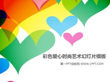 彩色爱心背景的时尚艺术幻灯片模板