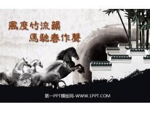 策马奔腾古典水墨画背景中国风幻灯片模板