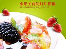 草莓沙拉背景的营养美食幻灯片模板下载
