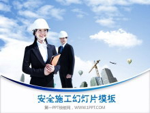白领背景的工程施工安全管理PPT模板