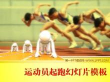 3d立体小人运动员背景田径比赛平安彩票官网