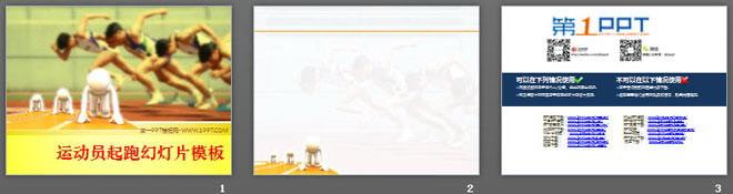 3d立体小人运动员背景田径比赛PPT模板