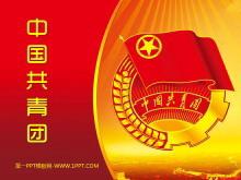 红色团徽背景的中国共青团PPT模板
