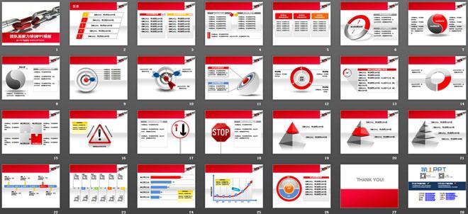 红色链条背景的团队凝聚力培训幻灯片模板- 第一PPT