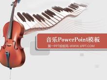 大提琴与钢琴背景的音乐幻灯片模板下载
