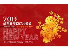 红色喜庆剪纸背景的蛇年新年幻灯片模板