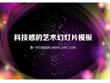 紫色曲线环绕效果的艺术设计幻灯片中国嘻哈tt娱乐平台