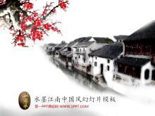 梅花江南小�背景的水墨中���L幻�羝�模板