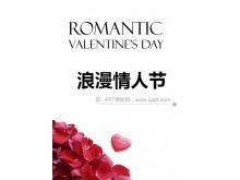 简洁的玫瑰花瓣背景的浪漫情人节幻灯片模板