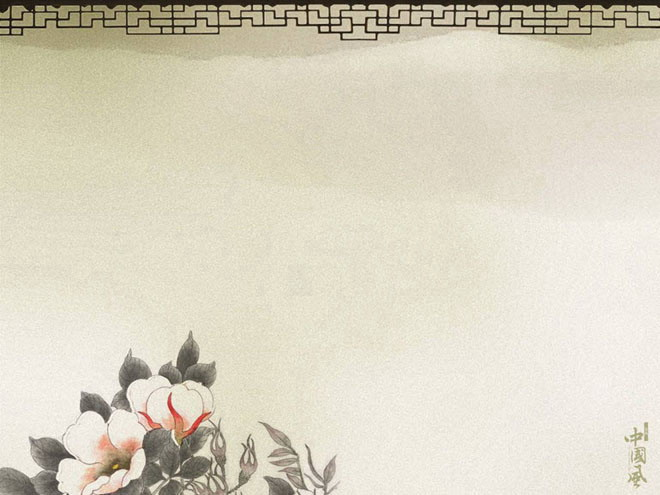 32张古典中国风幻灯片背景图片下载