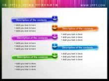 一组彩色的PowerPoint文本框标题素材下载