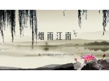水墨江南荷花背景的古典中国风幻灯片模板下载