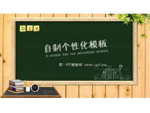 �n堂上的黑板和粉�P字背景的教育�W�PPT模板