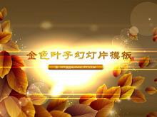 唯美的金色树叶背景的艺术设计幻灯片模板