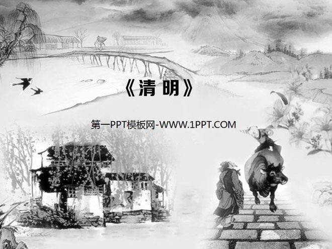 古典水墨风格的中国风清明节m88