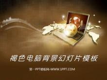 笔记本电脑背景的经典PPT中国嘻哈tt娱乐平台tt娱乐官网平台