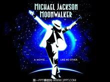 黑色经典风格迈克杰克逊舞蹈平安彩票官网下载