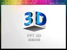 一组可编辑的3D立体幻灯片素材