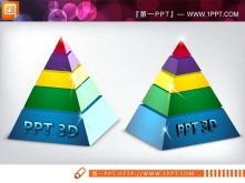 四张3D立体金字塔背景动态层级关系幻灯片图表素材