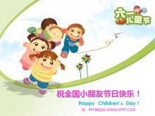 放飞希望主题的卡通儿童节幻灯片模板