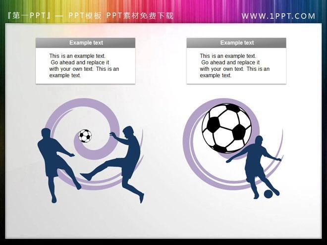 一组精美实用的体育运动幻灯片素材