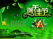 粽子飘香背景的端午节幻灯片下载