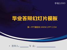 蓝色经典风格的研究生毕业答辩PPT中国嘻哈tt娱乐平台