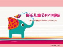 卡通插画背景的快乐儿童节平安彩票官网下载