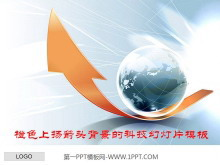 淡雅上扬箭头和地球背景的商务科技PPT模板