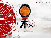 月�水墨��背景的��B中秋�幻�羝�模板