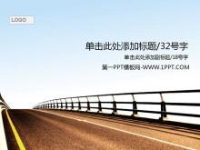 天空下宽阔马路背景的道路交通PPT模板