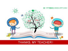 THANKS,MY TEACHER!����ж���ʦ��PPTģ��