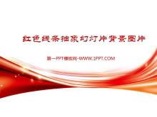 3张红色炫彩曲线构成的抽象PPT背景图片