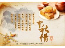 古典水墨��月�紫砂茶具背景的中秋�幻�羝�模板