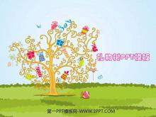 挂满礼物的幸运树背景卡通PowerPoint模板