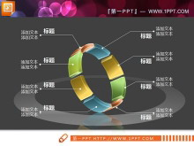 15张精美的3D立体半透明PPT图表打包下载