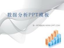 柱状图背景的数据分析报告PPT模板下载