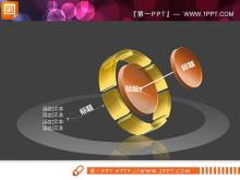 5张环绕循环联动3d立体透明PPT图表下载