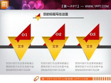 十张精美有创意的PPT图表打包下载