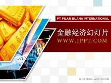 黄金金条背景的欧美金融经济股票PPT模板